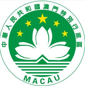 Macau Trademark Search